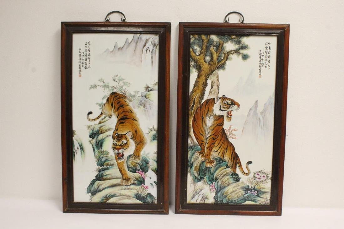 Pair beautiful Framed porcelain plaques