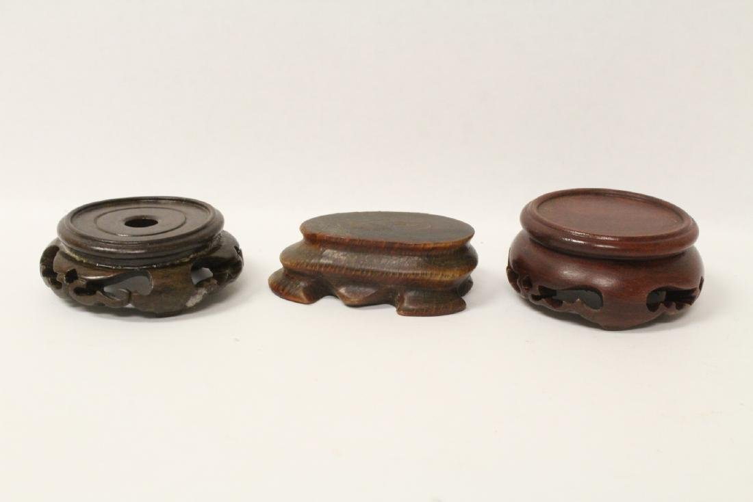 6 Chinese stone rings w/ stand in zitan wood tray - 4