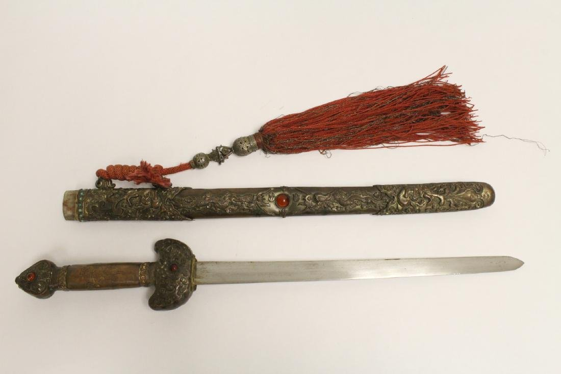 Chinese sword with copper scabbard