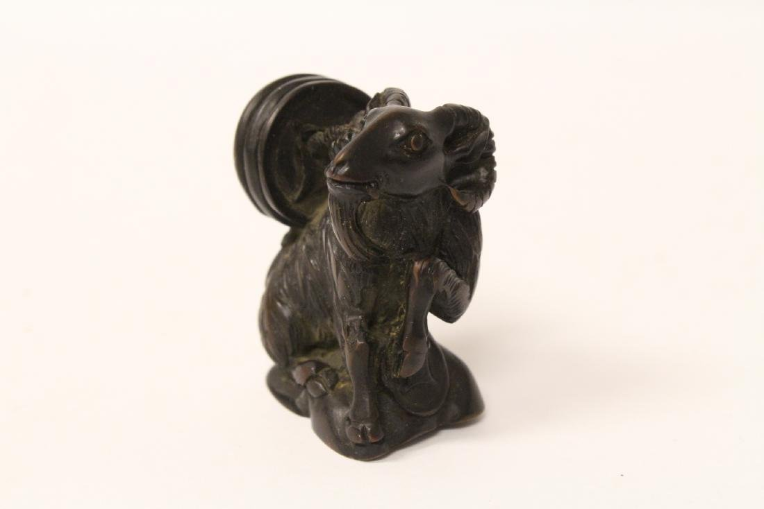 Carved boar tusk, a wood netsuke and a ball on stand - 7