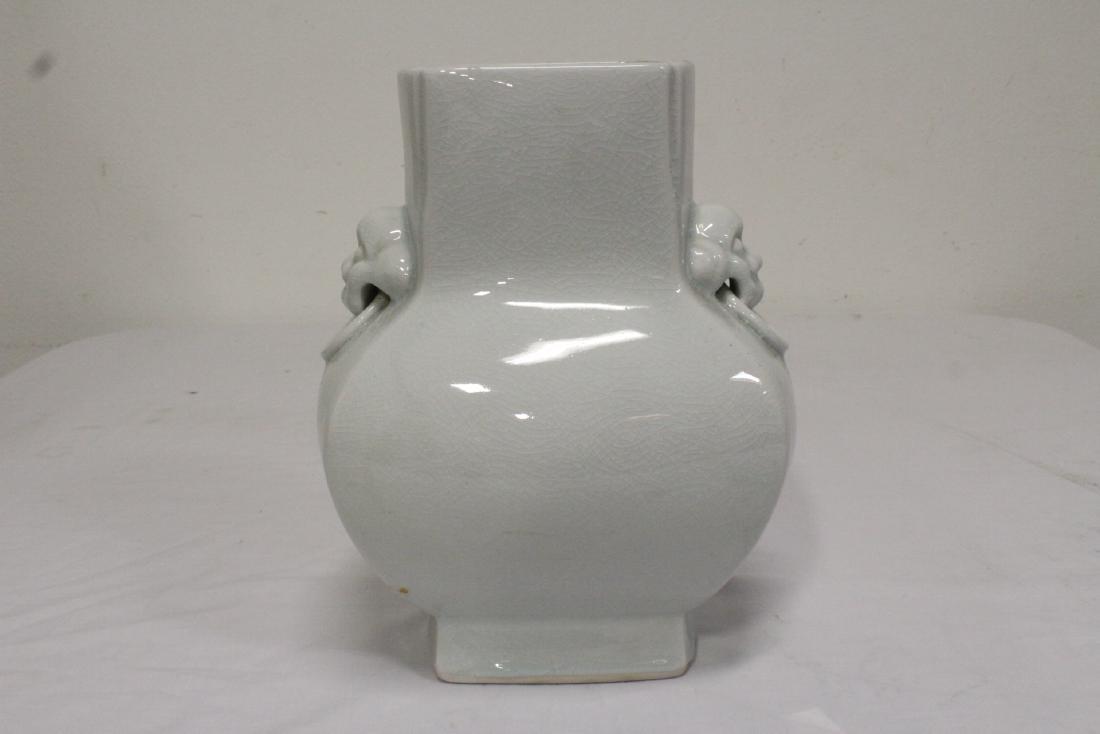Chinese light celadon square vase