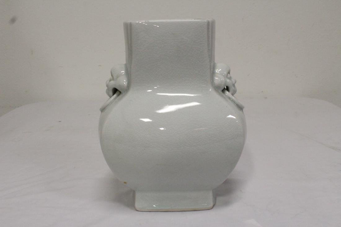 Chinese light celadon square vase