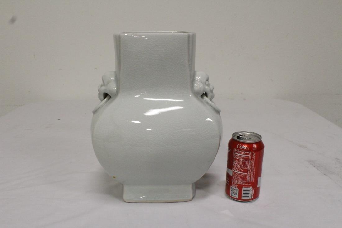 Chinese light celadon square vase - 2