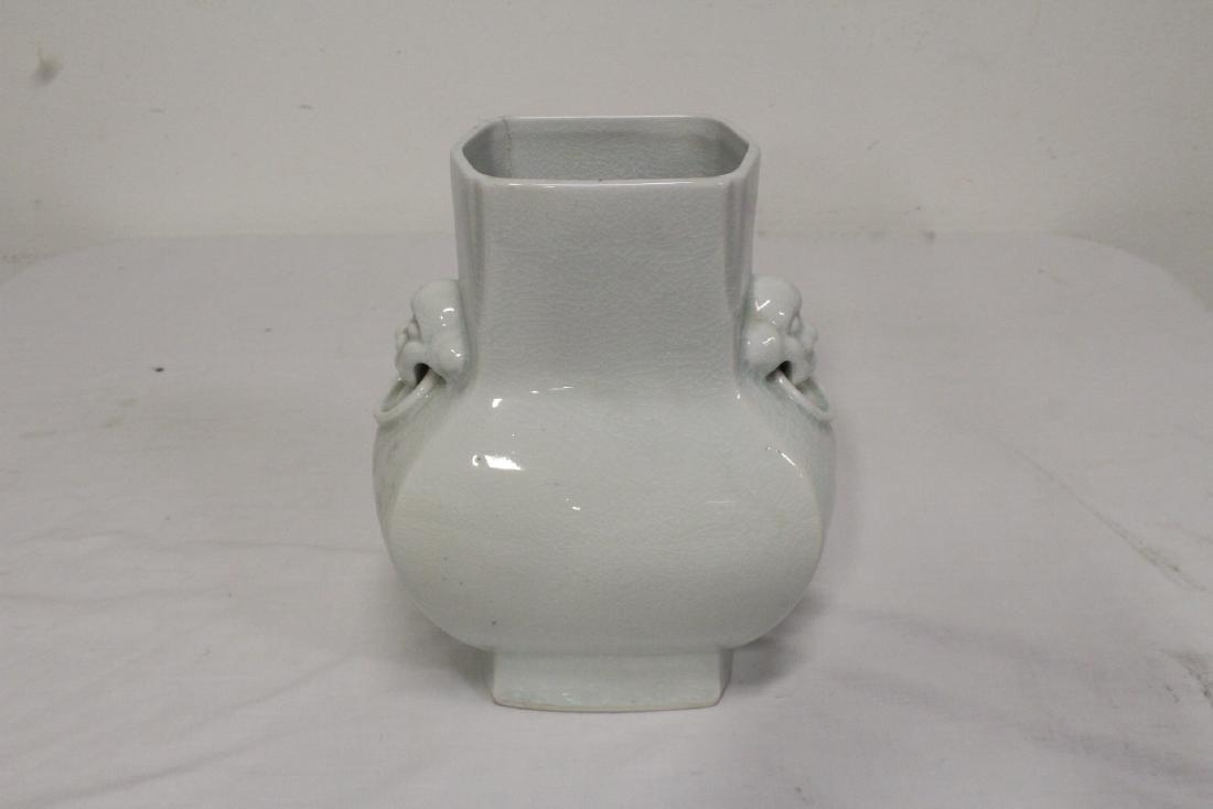 Chinese light celadon square vase - 7