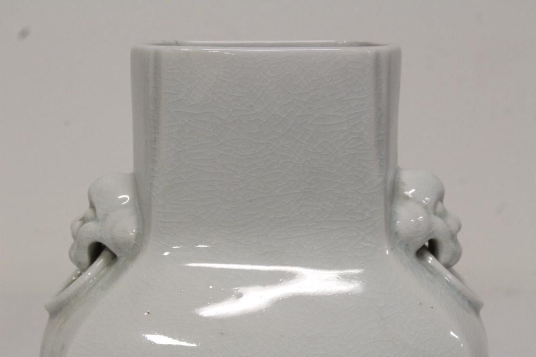 Chinese light celadon square vase - 8