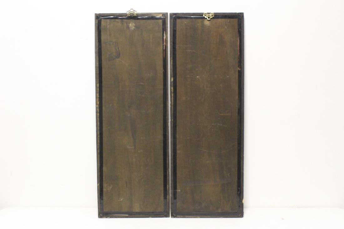 Pair panel of wall hangings with stone overlay - 10