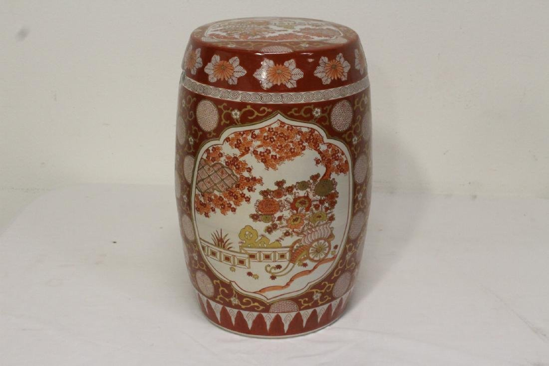 Chinese famille rose porcelain garden stool