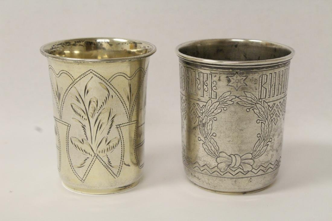 2 antique Russian 84 silver cups