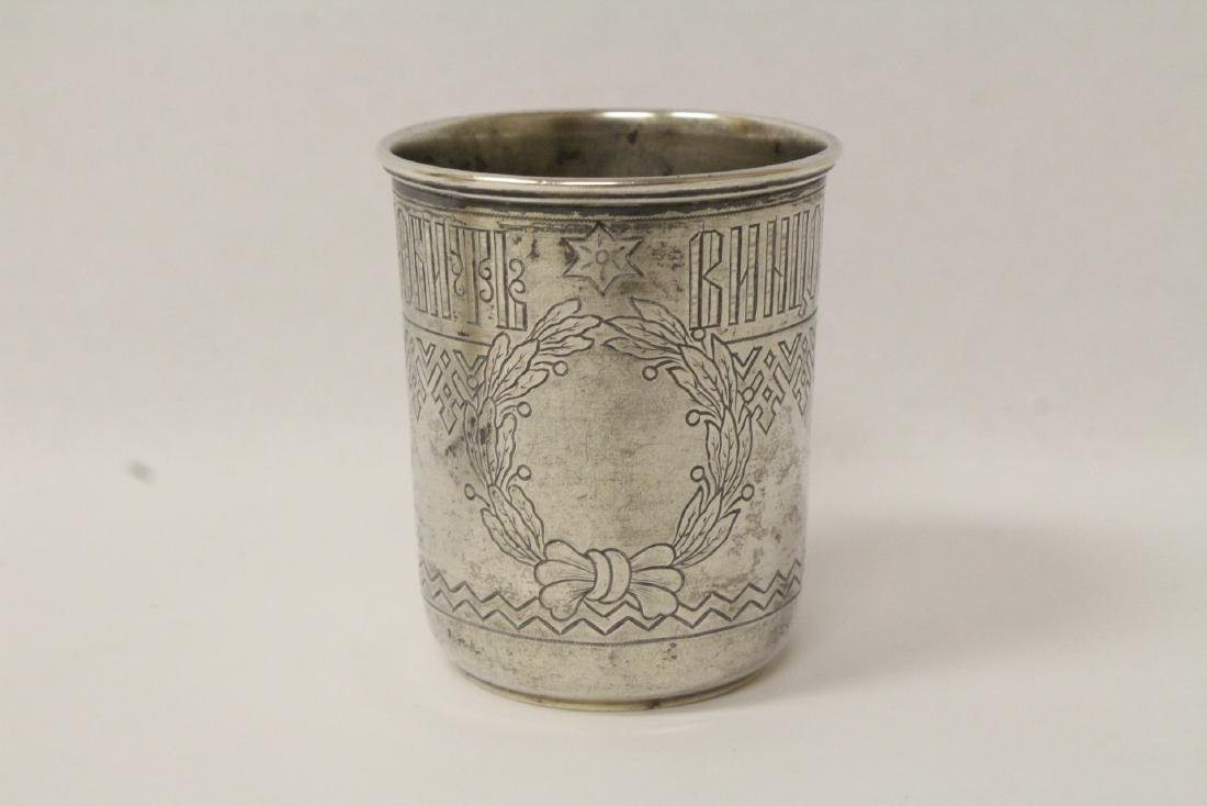 2 antique Russian 84 silver cups - 2