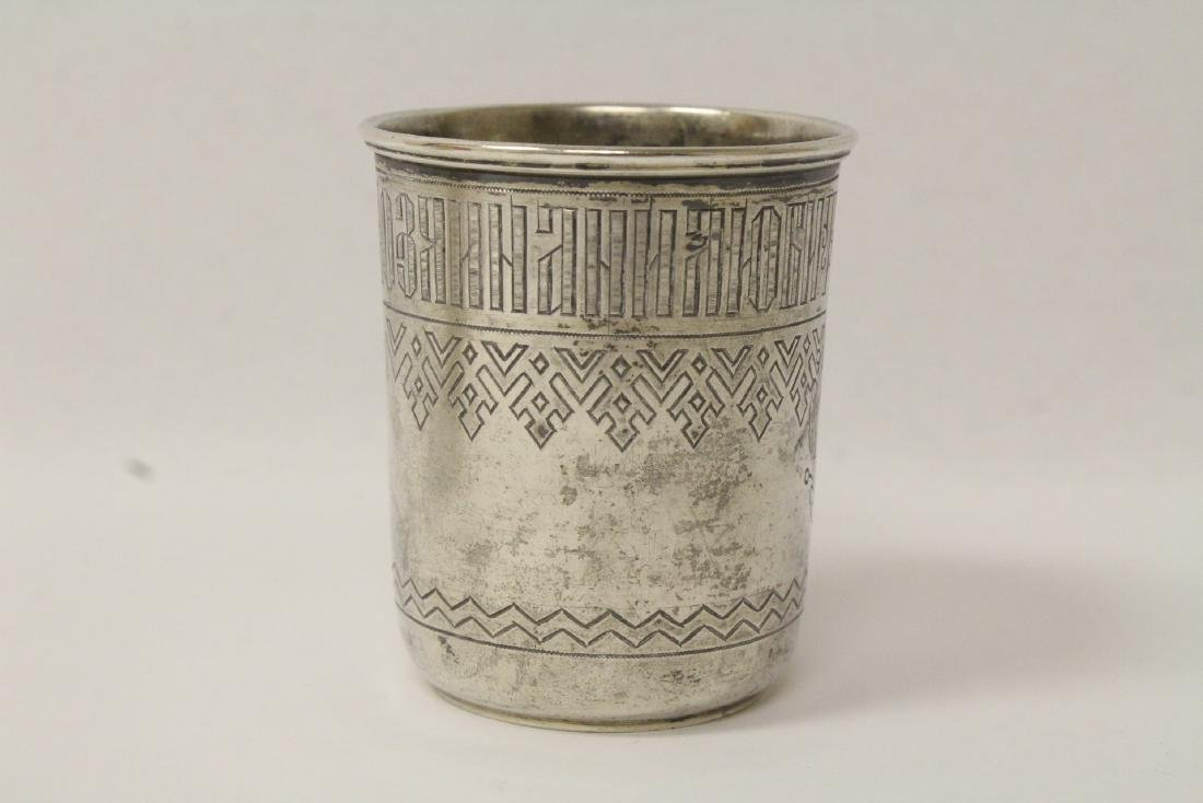 2 antique Russian 84 silver cups - 4