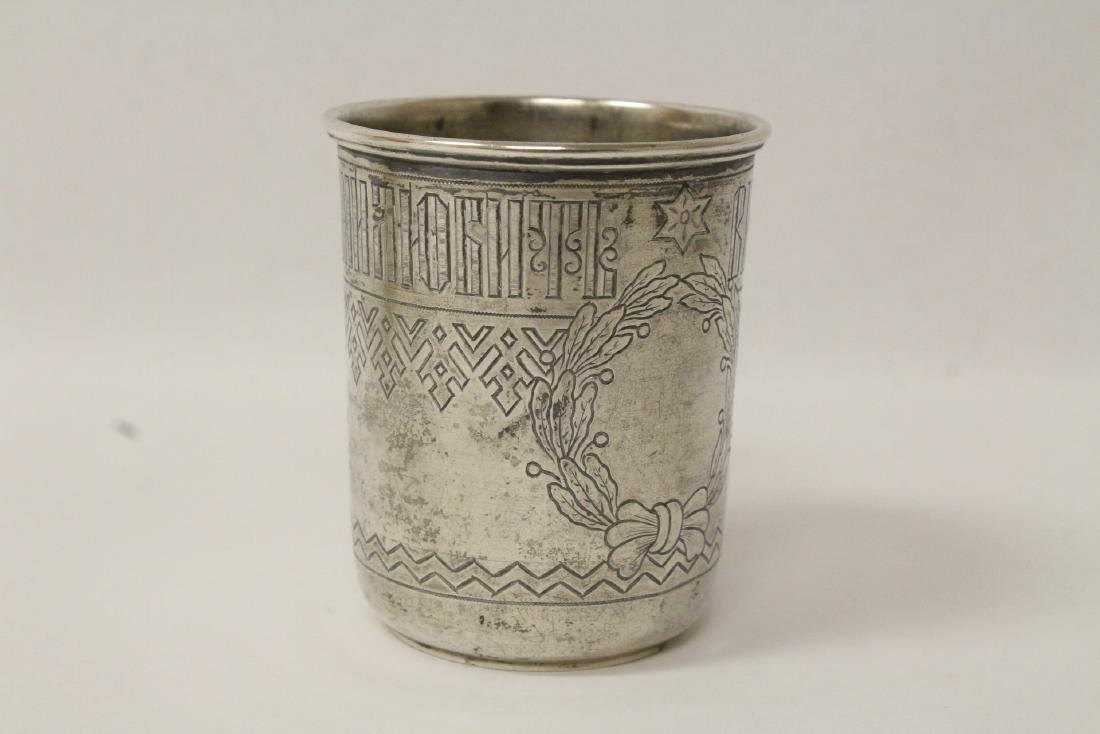 2 antique Russian 84 silver cups - 5