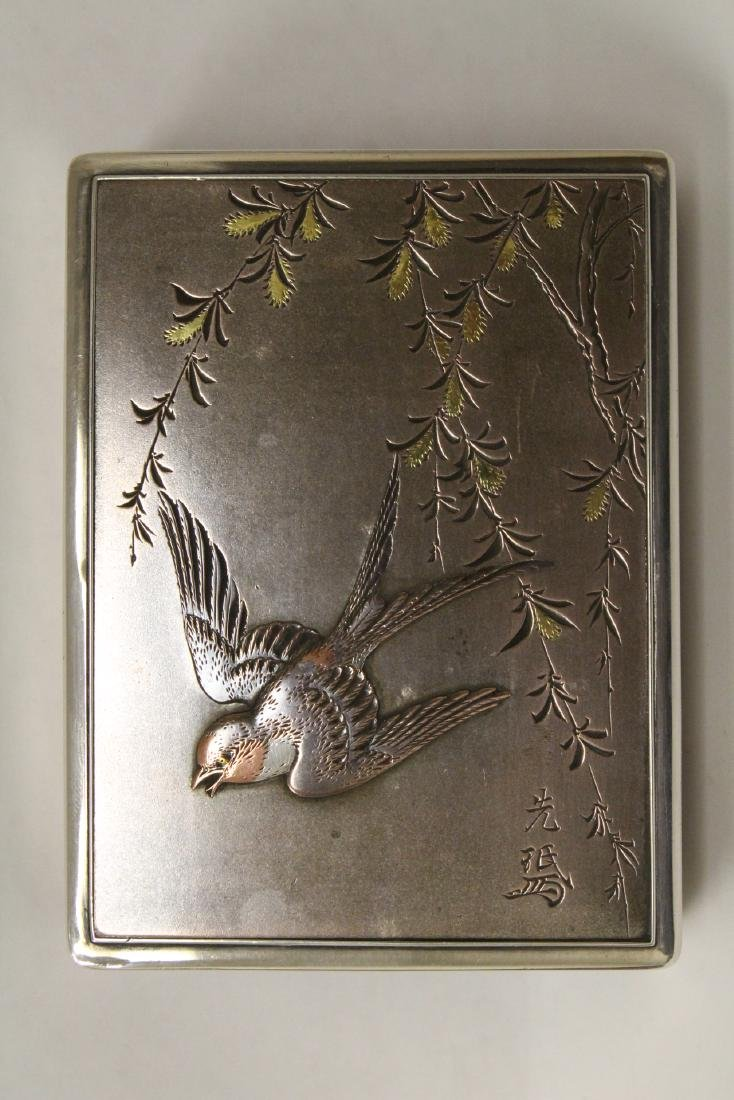 A silver and rosewood box, signed by artist - 7