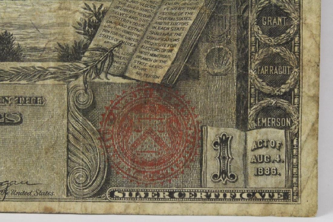"1896 $1 silver certificate ""educational series"" - 5"