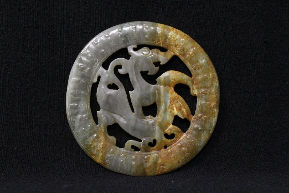 Chinese jade carved disc depicting dragon in center