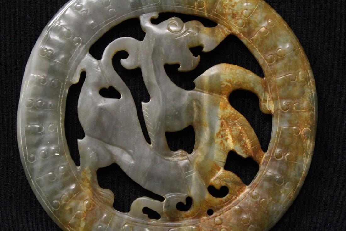Chinese jade carved disc depicting dragon in center - 2