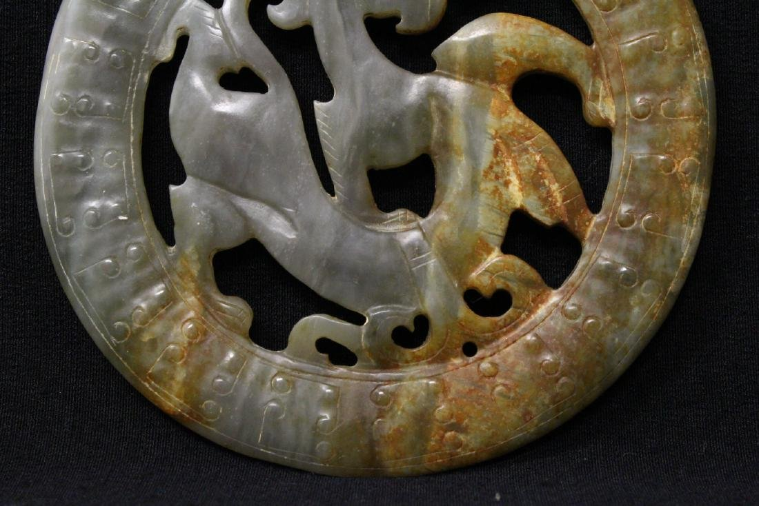 Chinese jade carved disc depicting dragon in center - 3