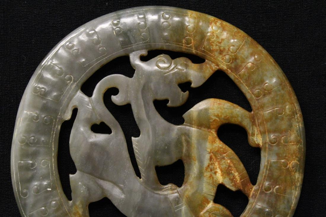 Chinese jade carved disc depicting dragon in center - 4