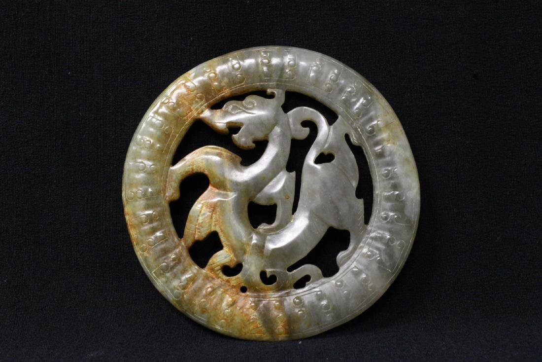 Chinese jade carved disc depicting dragon in center - 7