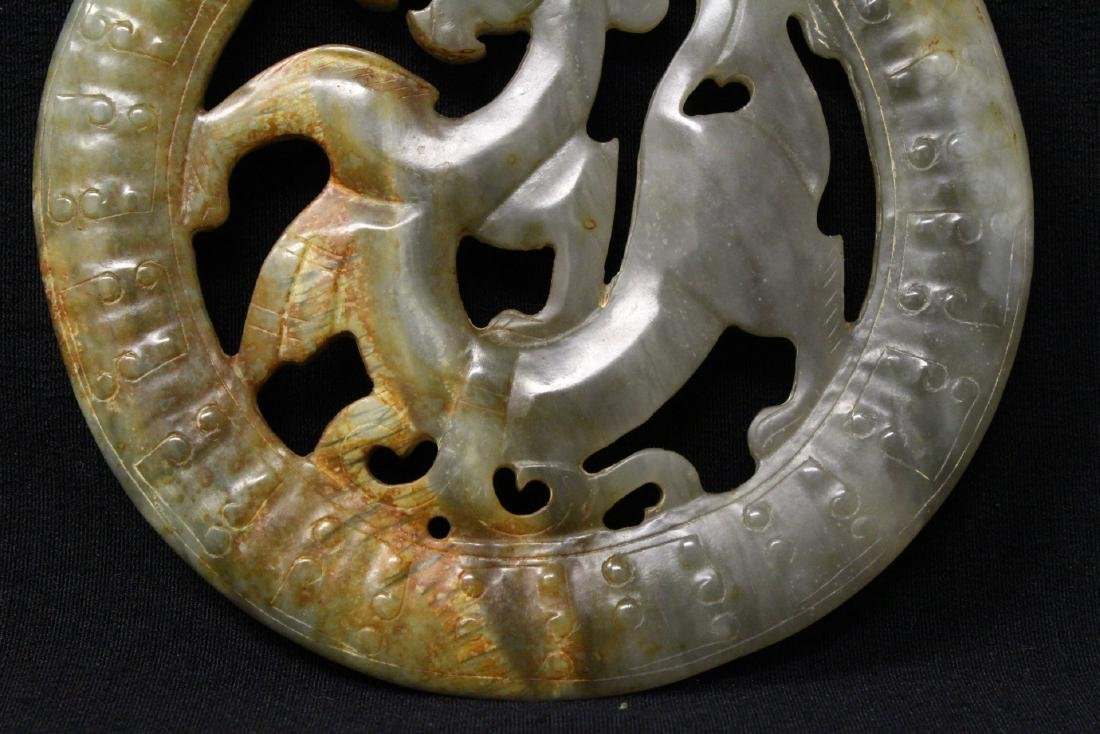 Chinese jade carved disc depicting dragon in center - 9
