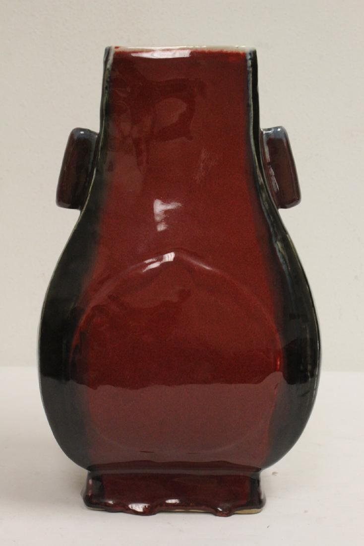 Chinese red glazed square vase