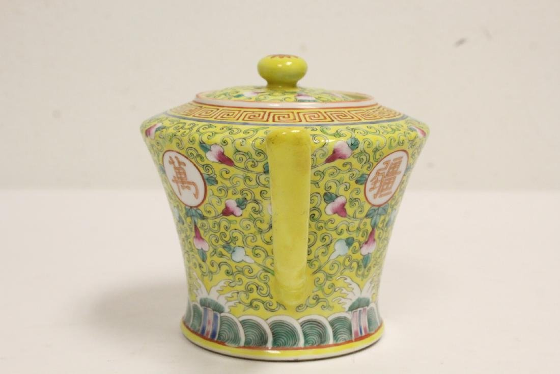 beautiful Chinese famille rose porcelain teapot - 4