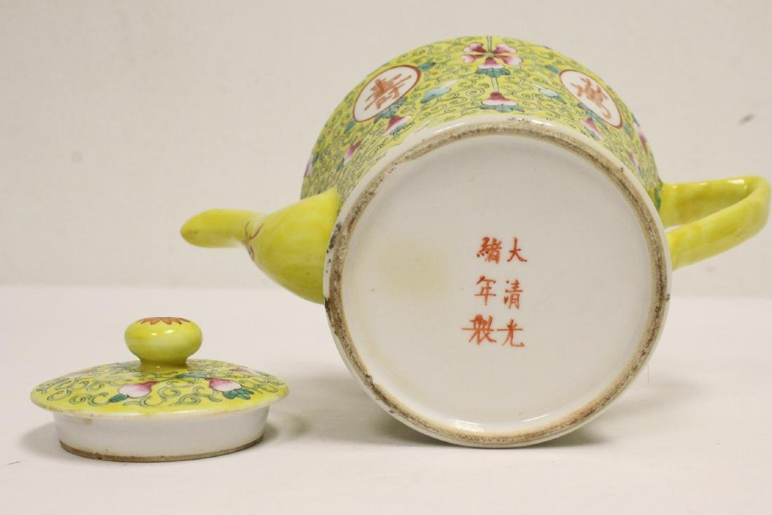 beautiful Chinese famille rose porcelain teapot - 8