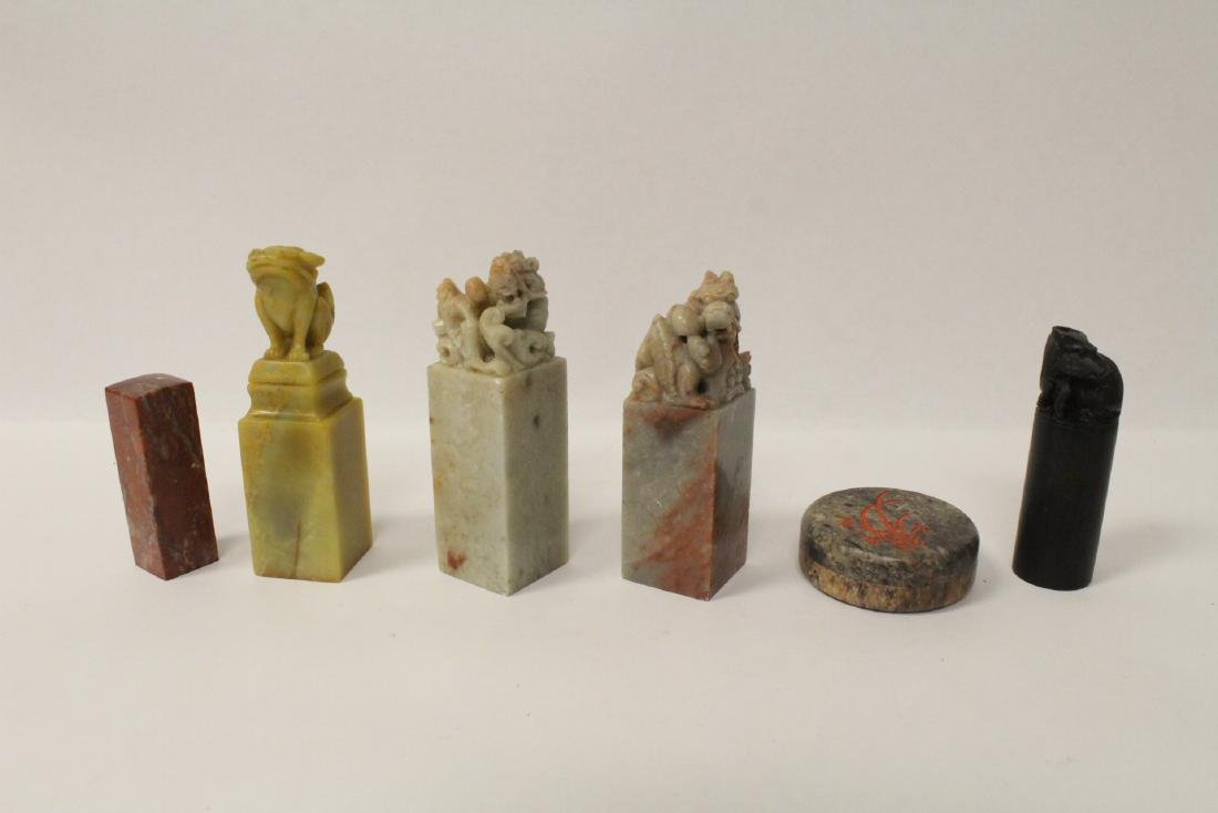 5 shoushan stone seals