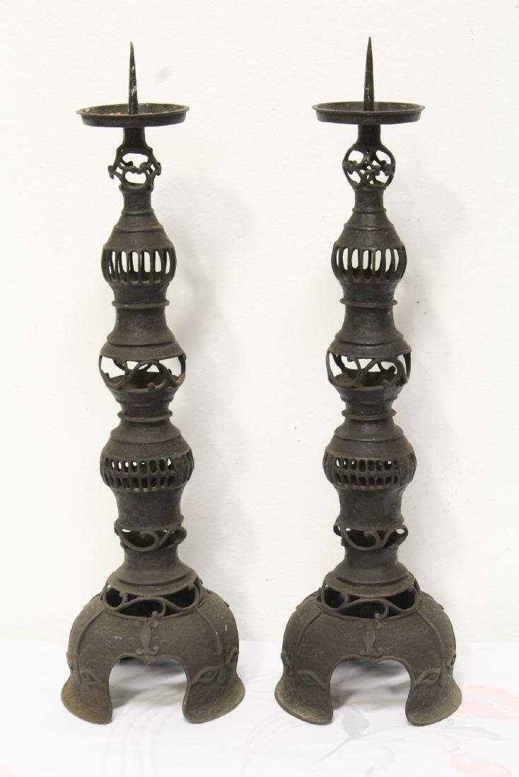 Pair Japanese antique cast iron candle holders - 3