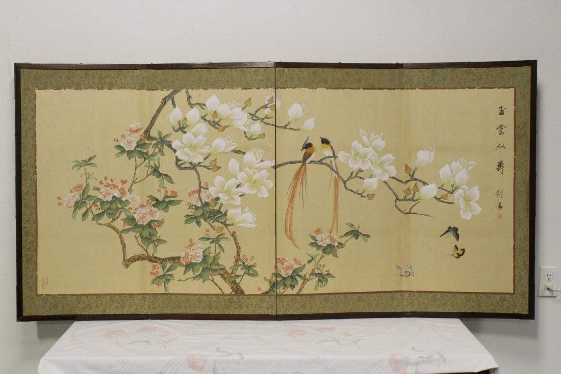 Japanese 4-panel room divider