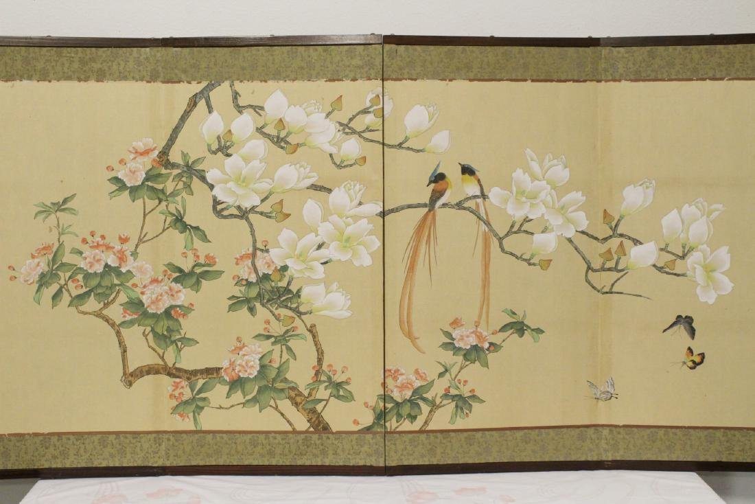 Japanese 4-panel room divider - 2