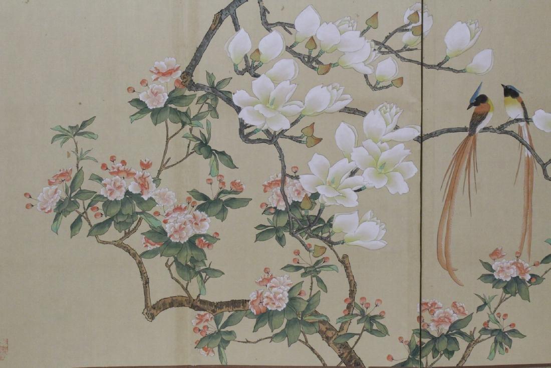 Japanese 4-panel room divider - 3