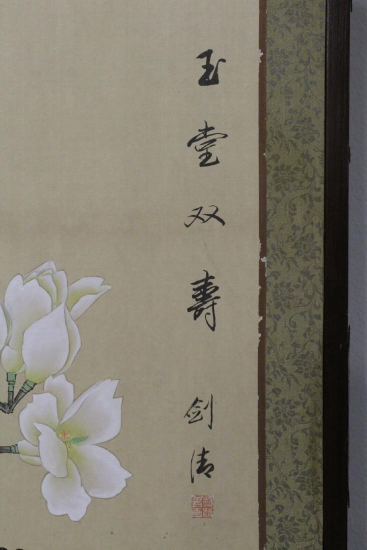 Japanese 4-panel room divider - 7