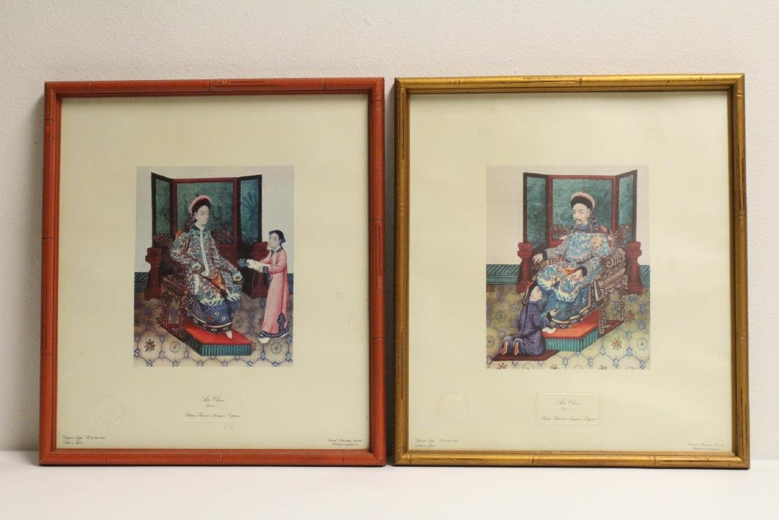 2 Chinese framed prints