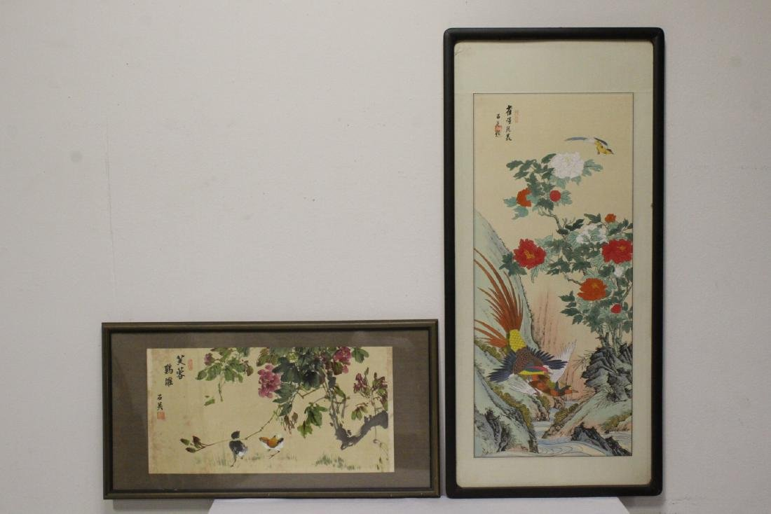 2 framed Chinese watercolor on silk