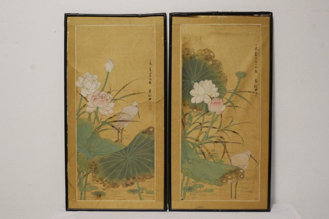 Pair framed Chinese watercolor on silk