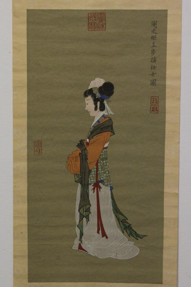 A beautiful Chinese watercolor scroll
