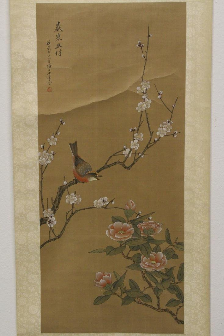 Chinese watercolor scroll depicting bird and flowers