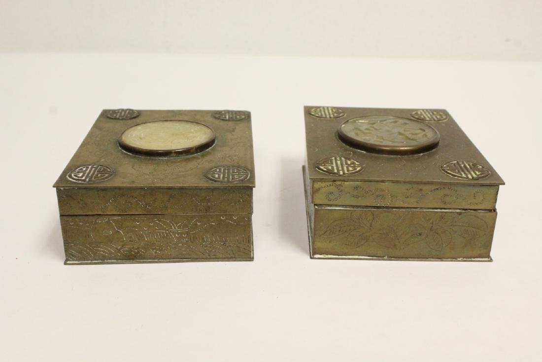 2 Chinese brass boxes, and a Chinese cloisonne plate - 5