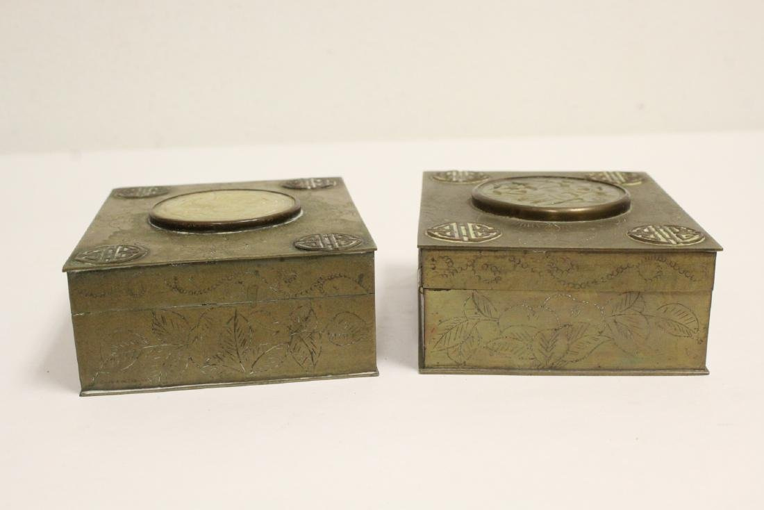 2 Chinese brass boxes, and a Chinese cloisonne plate - 7