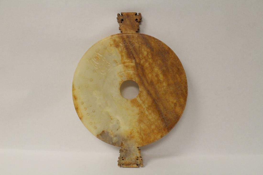 A large Chinese jade carved disc