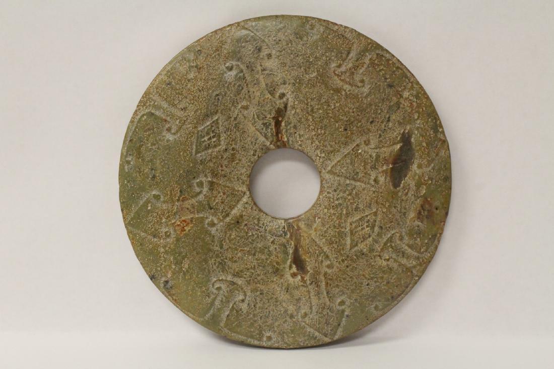 Chinese vintage large jade carved disc