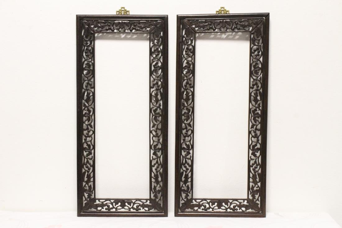 Pair Chinese rosewood frames