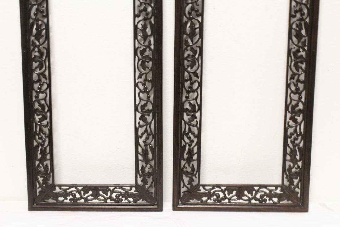 Pair Chinese rosewood frames - 2