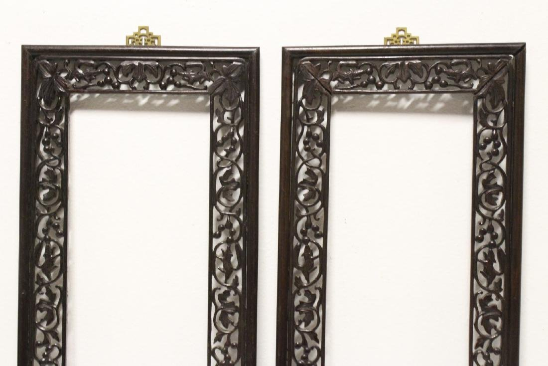 Pair Chinese rosewood frames - 3