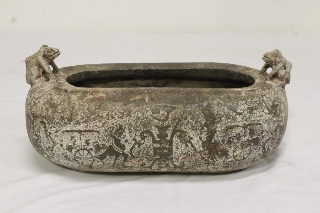 A large jade carved ritual censer