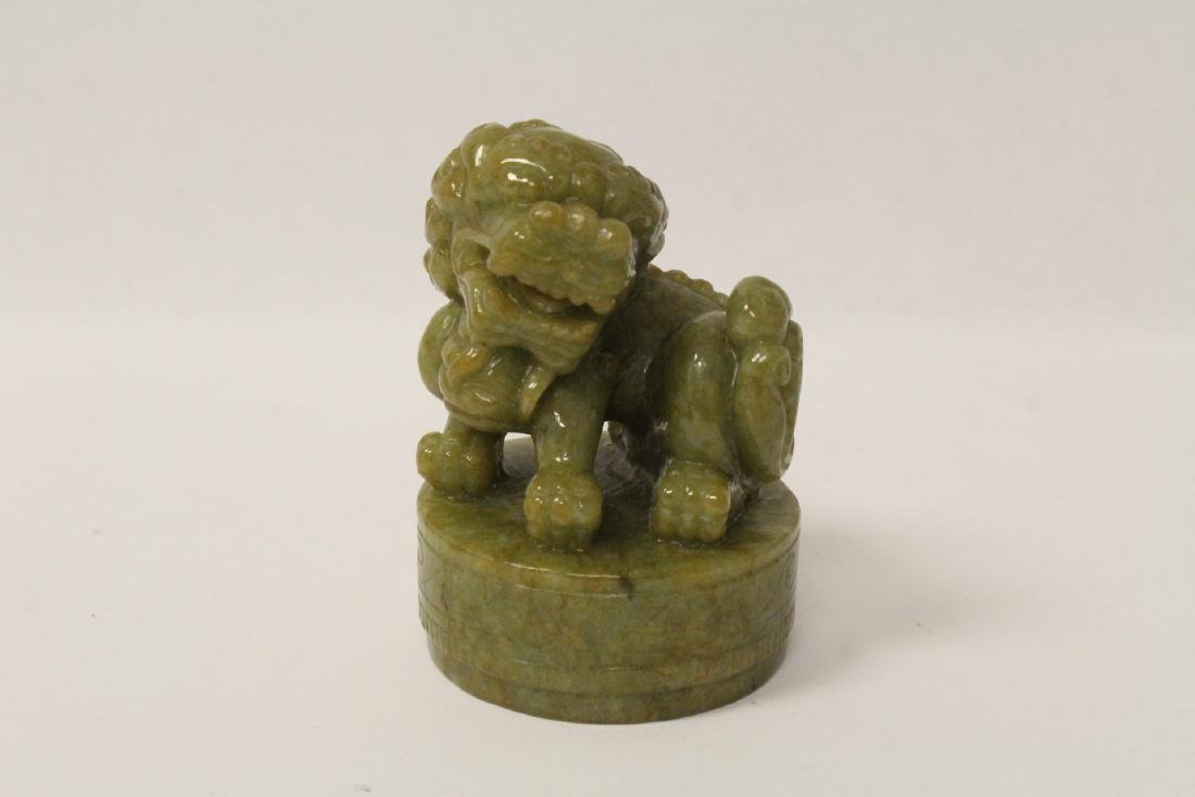 beautiful carved Chinese antique jade seal base