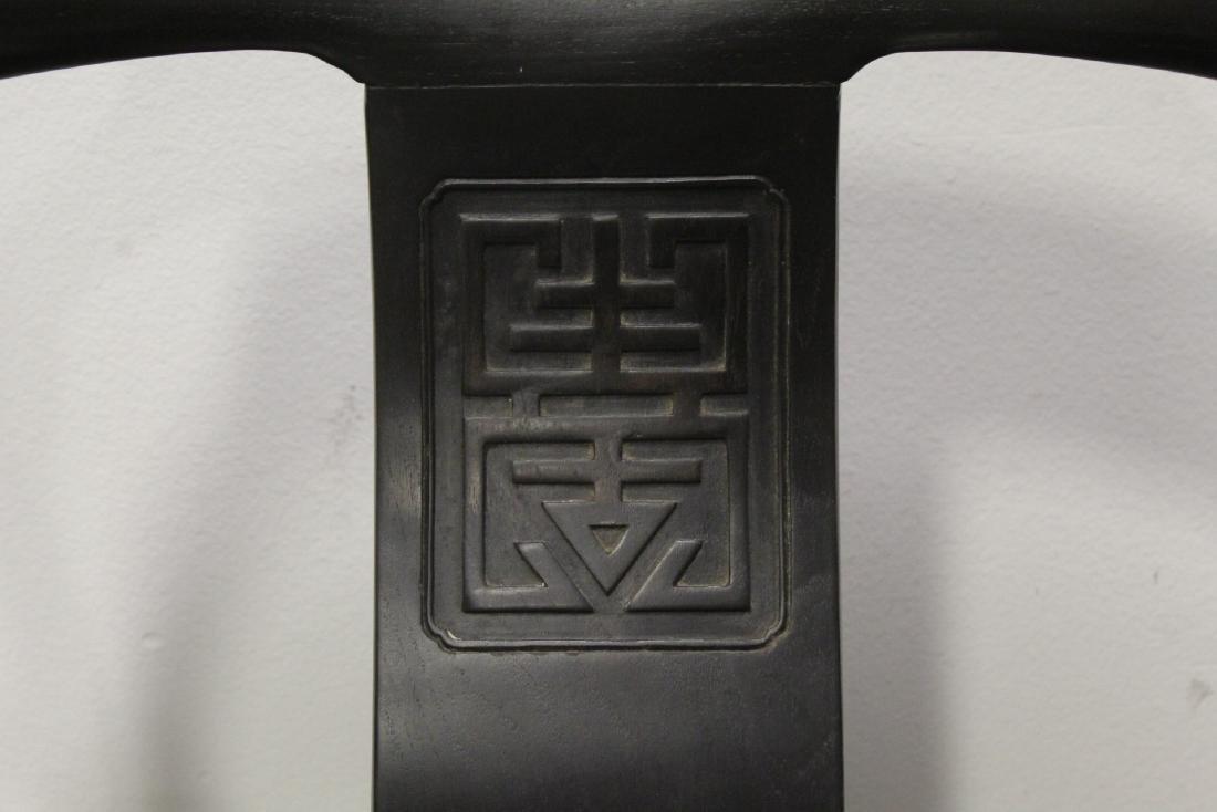 Chinese hardwood armchair - 10