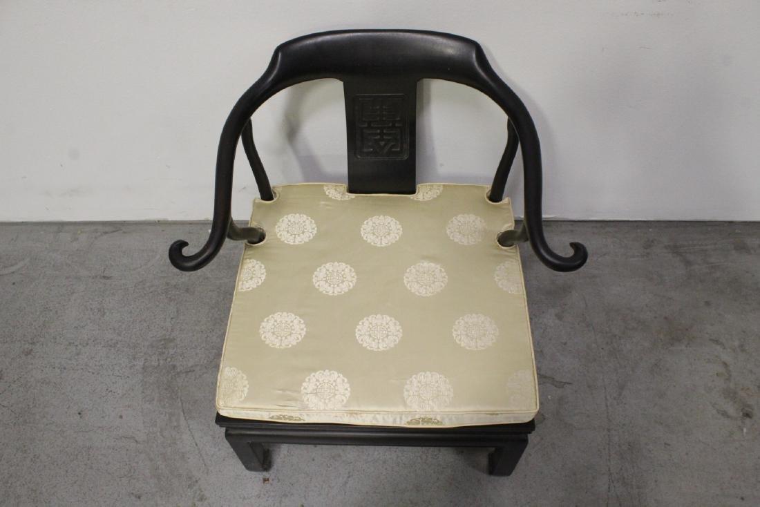 Chinese hardwood armchair - 2