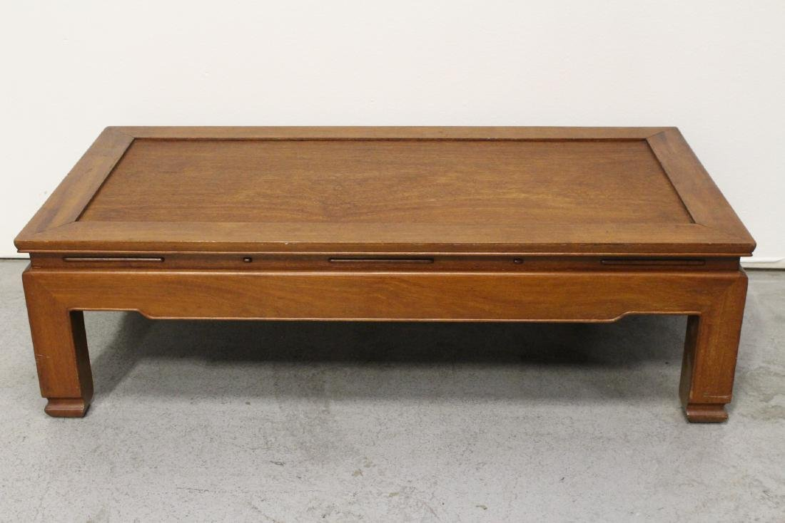 Chinese rosewood rectangular coffee table