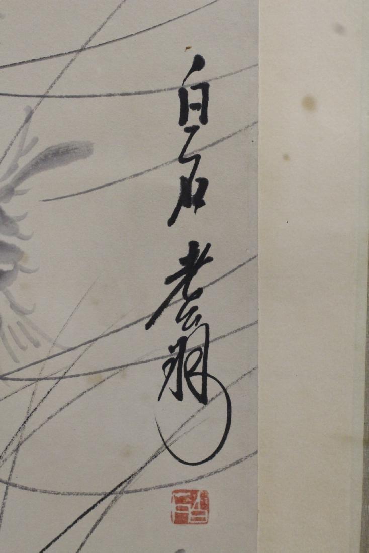 4 Chinese watercolor scrolls depicting shrimp - 10